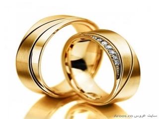 نکاتی کهدر مورد طلا و جواهرات عروس باید بدانید!