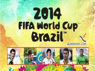 فهرست نهایی تیم ملی در جام جهانی 2014
