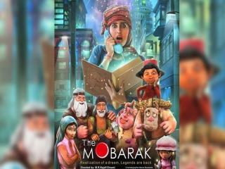 انیمیشن ایرانی مبارک