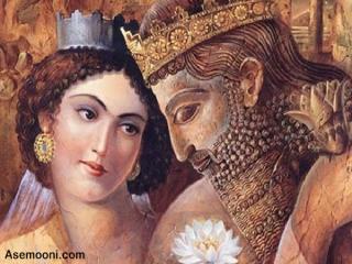 تاریخ روز عشق 1400 و 2022