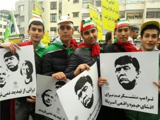 بازتاب جهانی پوستر ترامپ مچکریم در راهپیمایی 22 بهمن
