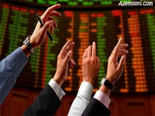 بورس و بازار سهام