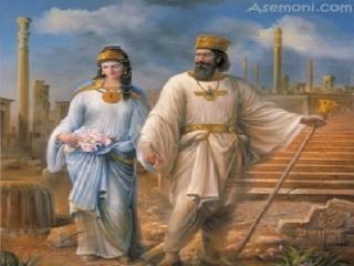 آیین زناشویی در ایران باستان
