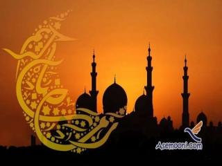 آداب و رسوم مردم ایران در ماه رمضان