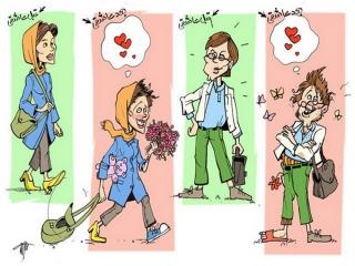 عکس کاریکاتور از دخترها