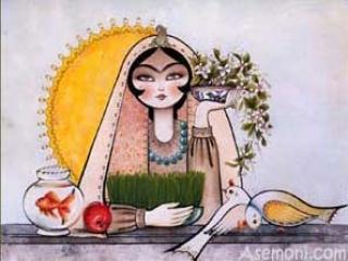پیشینه عید نوروز