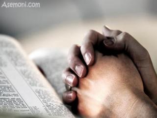 درد و دل با خدا