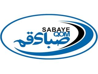 معرفی و تاریخچه باشگاه فرهنگی ورزشی صبای قم