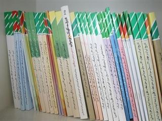 ثبت نام کتاب درسی : سامانه فروش و توزیع مواد آموزشی