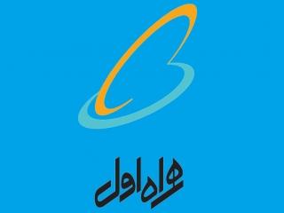 معرفی اپراتورهای موبایل در ایران