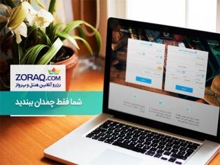 راهکارهای مفید برای خرید آنلاین بلیط هواپیما
