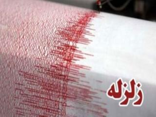 زلزله 3.7 ریشتری سالند دزفول را لرزاند