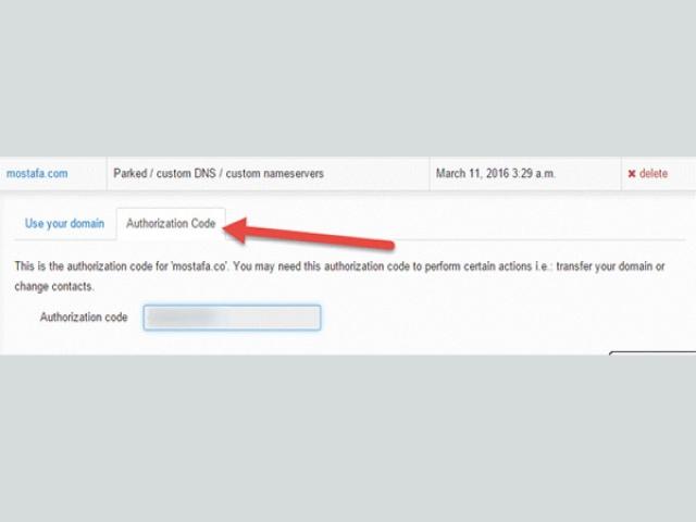 کد امنیتی انتقال دامنه Auth Code ، EPP Code (Authorization code)