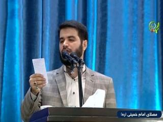 میثم مطیعی : مداح جنجالی عید فطر