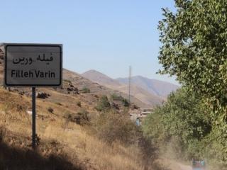 روستای تاریخی فیله ورین