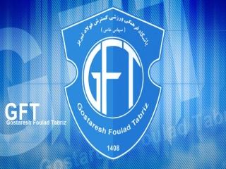 باشگاه فوتبال گسترش فولاد تبریز