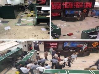 اعتراض سهامداران به کسادی بورس