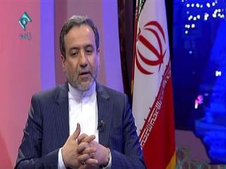 قانون جدید کنگره یک اقدام دشمنانه و خصومتآمیز علیه ایران است