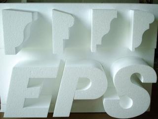 گرید پلی استایرن انبساطی یا EPS