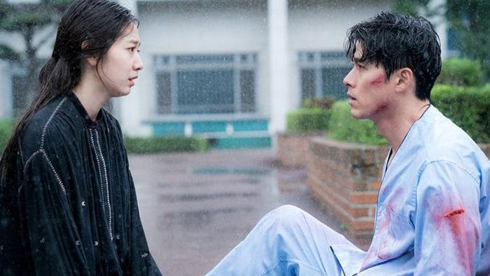 هیون بین در سریال خاطرات الحمرا