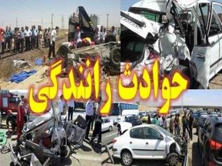 هر 33 دقیقه، مرگ یک ایرانی به دلیل حوادث ترافیکی