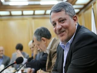 مراسم تحلیف پنجمین دوره شورای شهر تهران؛ محسن هاشمی، رئیس شورای شهر تهران شد