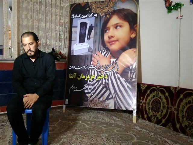 حکم پرونده قاتل آتنا اصلانی صادر شد/اجرای حکم در ملاء عام