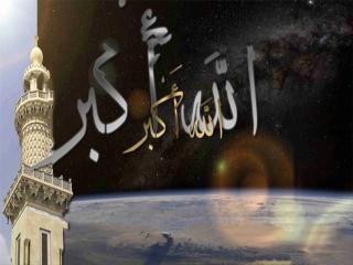 متن کامل اذان و اقامه ترجمه فارسی