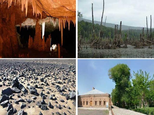 22 اثر سه استان کشور در فهرست آثار ملی طبیعی به ثبت رسید