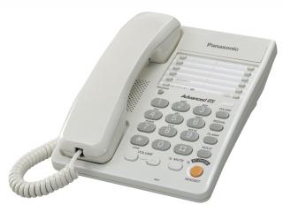 راهنمای خرید تلفن ثابت