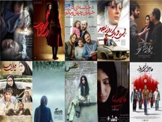 فهرست 4 فیلم ایرانی برای معرفی به اسکار/ «ماجرای نیمروز» حذف شد!