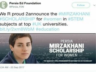 بورسیه ای به نام مریم میرزاخانی برای ادامه تحصیل دانشجویان دختر در دانشگاه های انگلیس