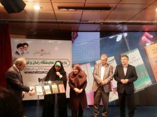 افتتاح یازدهمین نمایشگاه زنان و تولید ملی در بوستان گفتگو