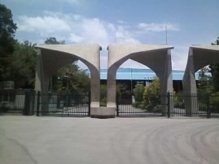 بهترین دانشگاه های دولتی ایران