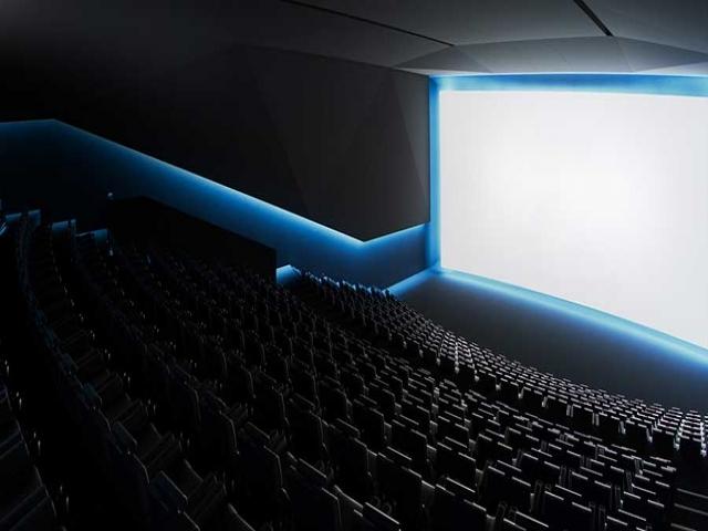 سینما چیست