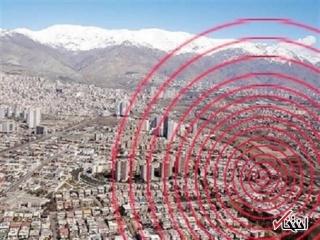هلال احمر تهران: به هیچ وجه مهیای زلزله تهران نیستیم