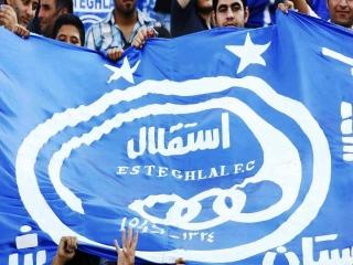 دردسر جدید برای استقلال با شکایتی دیگر در AFC