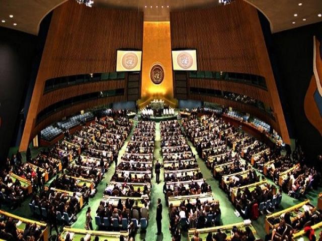 نامه اعتراض ایران به ادعای سعودیها به سازمان ملل ارسال شد