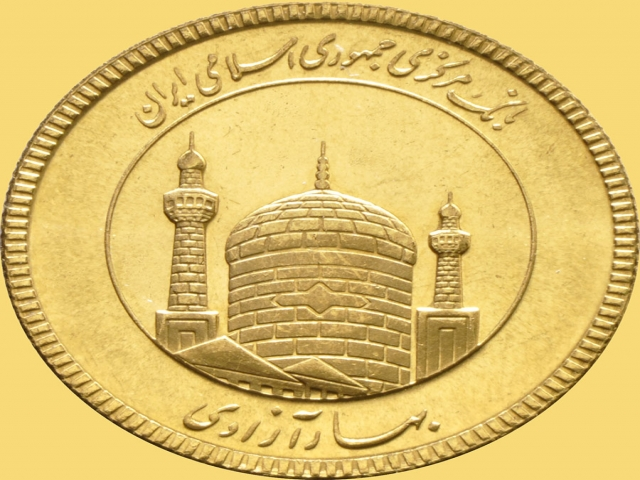 تاریخچه سکه طلا در ایران، از قدیم تا سکه بهار آزادی