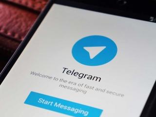آیا تلگرام فیلتر شده است؟