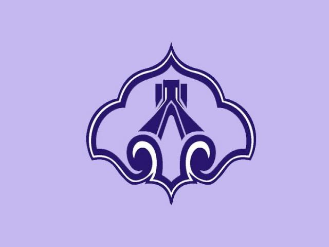 اتحادیه هتلداران تهران