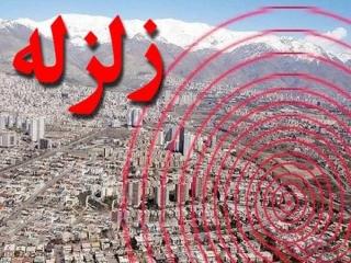 12 نکته کلیدی پیش از وقوع زلزله