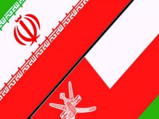 به زودی ویزای ایران و عمان لغو می شود