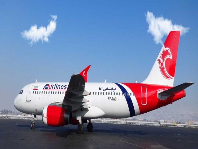 سفر داخلی با بلیط کدام هواپیمایی داخلی بهتر است؟