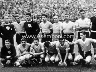 دیدارهای خاطره انگیز ; اروگوئه 8 - 0 بولیوی