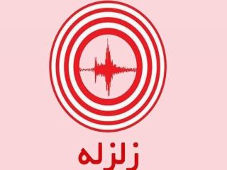 زلزله 5.6 ریشتری استان کرمانشاه را لرزاند