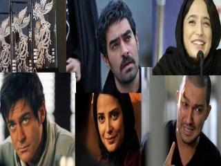 بازیگران معروف غایب در جشنواره فیلم فجر چه کسانی هستند؟