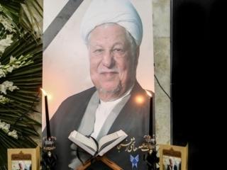 امروز، مراسم نخستین سالگرد درگذشت آیت الله هاشمی رفسنجانی