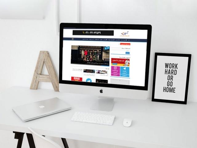 بهترین وب سایت های ایرانی