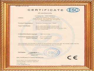 گواهینامه آکادمی ESC انگلستان